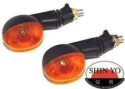 Shin Yo Oval II Mini Motorcycle Indicators Pair E-marked