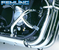 Suzuki GSX1400 2001~07 Fehling Chrome Engine Protection Bars