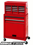BikeTek Motorcycle Workshop Tool Chest and Cabinet